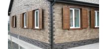 Технические и практические особенности фасадных панелей